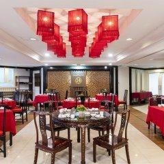 Grand China Hotel питание