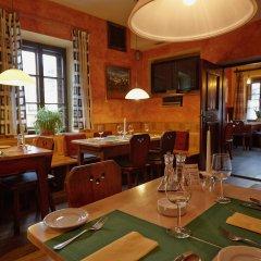 Отель Itzlinger Hof Зальцбург гостиничный бар