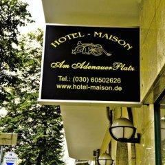 Hotel Maison Am Adenauerplatz Берлин приотельная территория