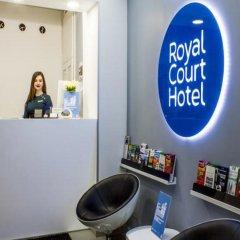 Отель Royal Court гостиничный бар
