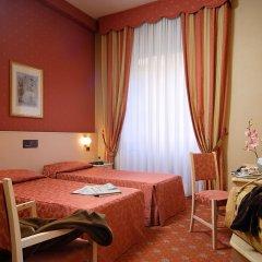 Отель SOPERGA Милан комната для гостей фото 5