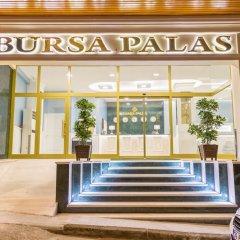 Bursa Palas Hotel Турция, Бурса - отзывы, цены и фото номеров - забронировать отель Bursa Palas Hotel онлайн фото 6