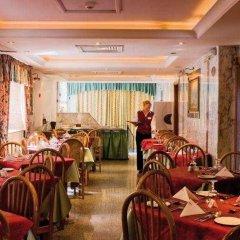 Отель The New Tower Palace Hotel Мальта, Слима - отзывы, цены и фото номеров - забронировать отель The New Tower Palace Hotel онлайн питание фото 2