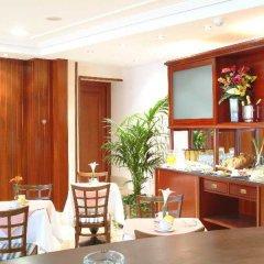 Hotel Gran Legazpi питание