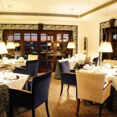 Отель The Marmara Bodrum - Adult Only питание фото 2