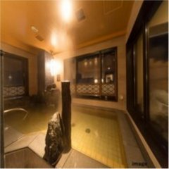 Отель Onyado Nono Asakusa Япония, Токио - отзывы, цены и фото номеров - забронировать отель Onyado Nono Asakusa онлайн фото 2