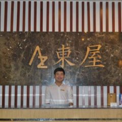 Azumaya Hai Ba Trung 1 Hotel интерьер отеля фото 3