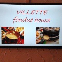 Hotel Villette Цюрих с домашними животными