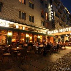 Berlin Plaza Hotel am Kurfurstendamm Берлин питание фото 3