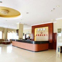Chaxiangyuan Hotel интерьер отеля фото 2