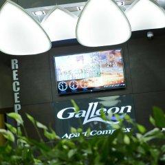 Отель Galeon Residence & SPA Солнечный берег питание фото 2
