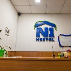 Гостиница Hostel N1 Украина, Одесса - отзывы, цены и фото номеров - забронировать гостиницу Hostel N1 онлайн ванная