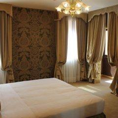 Hotel Casanova Венеция комната для гостей фото 2