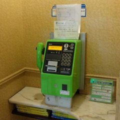 Отель Clio Court Hakata Хаката банкомат