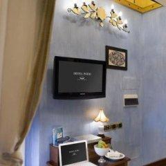 Graziella Patio Hotel Ареццо фото 2