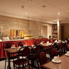 Отель Est Hôtel Париж питание