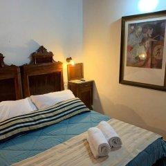 Hotel Aranceto Сиракуза детские мероприятия