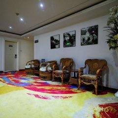 The New Kuanglu Hotel развлечения
