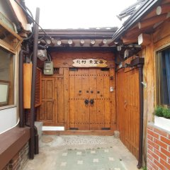 Отель So Hyeon Dang Hanok Guesthouse Южная Корея, Сеул - отзывы, цены и фото номеров - забронировать отель So Hyeon Dang Hanok Guesthouse онлайн вид на фасад