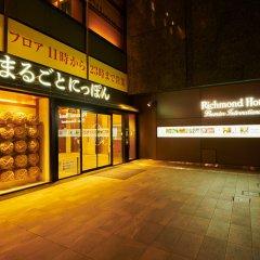 Отель Richmond Hotel Premier Asakusa International Япония, Токио - 2 отзыва об отеле, цены и фото номеров - забронировать отель Richmond Hotel Premier Asakusa International онлайн развлечения