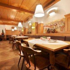 Отель Best Western Hotel Imlauer Австрия, Зальцбург - отзывы, цены и фото номеров - забронировать отель Best Western Hotel Imlauer онлайн питание