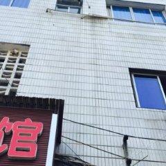 Dongxin Hotel (Chongqing Dazu) вид на фасад фото 3