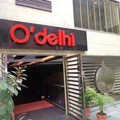 Отель O Delhi Индия, Нью-Дели - отзывы, цены и фото номеров - забронировать отель O Delhi онлайн парковка