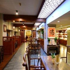 Отель South Union Hotel Китай, Шэньчжэнь - отзывы, цены и фото номеров - забронировать отель South Union Hotel онлайн гостиничный бар