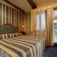 Отель Centauro Италия, Венеция - 3 отзыва об отеле, цены и фото номеров - забронировать отель Centauro онлайн комната для гостей фото 3