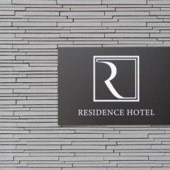 Отель Residence Hakata 11 Хаката парковка