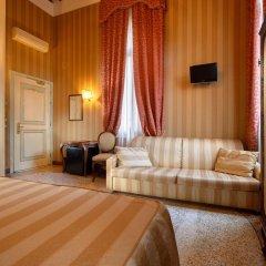 Отель Centauro Италия, Венеция - 3 отзыва об отеле, цены и фото номеров - забронировать отель Centauro онлайн сейф в номере
