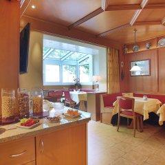 Отель Kriemhild am Hirschgarten Германия, Мюнхен - отзывы, цены и фото номеров - забронировать отель Kriemhild am Hirschgarten онлайн гостиничный бар