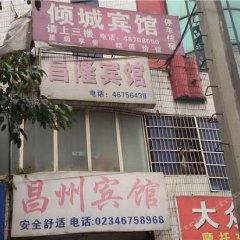 Qingcheng Hostel парковка
