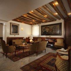 Hotel Bisanzio (ex. Best Western Bisanzio) Венеция интерьер отеля фото 3