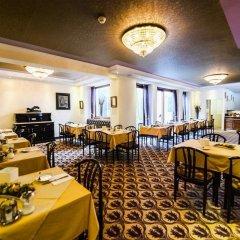 Отель Prater Vienna Австрия, Вена - 12 отзывов об отеле, цены и фото номеров - забронировать отель Prater Vienna онлайн питание фото 2