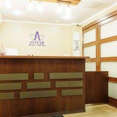 Отель AVITAR Рига интерьер отеля