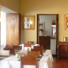 Отель Monte Carlo Португалия, Фуншал - отзывы, цены и фото номеров - забронировать отель Monte Carlo онлайн питание фото 2