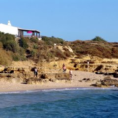 Отель Ponta do Mar пляж