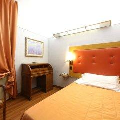 Just Hotel St. George Милан детские мероприятия