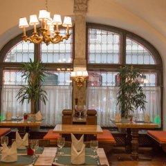 Отель STADTKRUG Зальцбург помещение для мероприятий