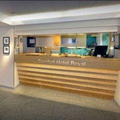 Отель Royal Hotel Zurich Швейцария, Цюрих - 3 отзыва об отеле, цены и фото номеров - забронировать отель Royal Hotel Zurich онлайн фото 10
