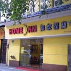 Отель Home Inn Hotel Guangzhou Huangsha Avenue Китай, Гуанчжоу - отзывы, цены и фото номеров - забронировать отель Home Inn Hotel Guangzhou Huangsha Avenue онлайн