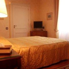 Siorra Vittoria Boutique Hotel комната для гостей фото 3