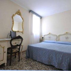 Отель Ca' Leon D'Oro Италия, Венеция - 2 отзыва об отеле, цены и фото номеров - забронировать отель Ca' Leon D'Oro онлайн комната для гостей фото 5