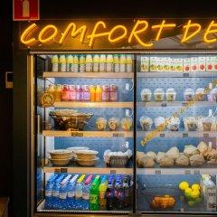 Comfort Hotel Stockholm развлечения