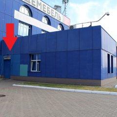 Гостиница MAXROOMS Барнаул Сибирия в Барнауле отзывы, цены и фото номеров - забронировать гостиницу MAXROOMS Барнаул Сибирия онлайн вид на фасад фото 2