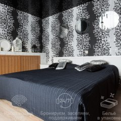 Апартаменты Этажи на Малышева 15 спа фото 2