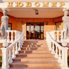 Гостевой Дом Любомир в Су-Псехе