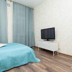 Апартаменты Kvart Boutique Alexander Garden комната для гостей фото 2