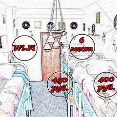 Хостел Достоевский Кровать в женском общем номере с двухъярусной кроватью фото 11